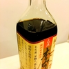 日本から持って来て良かったもの「みりん」【食材・調味料】