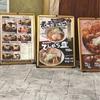 【てんがらラーメン】煮干し豚骨ラーメン「てんがら盛り」で注文!