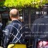 大阪・神戸でシェアハウスを探すなら「KIKUYA-きくや」