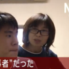 昔みたいな存在を否定したりとかそういった気持ちはなくなりましたという田中由佳さん:「丸ごと和哉は和哉だし,できないことも含めてかわいいし」「いなくなれば良いって思っても,いて欲しいし,殺したくないって言うか愛しているし,非常にそこら辺は矛盾している感情が両方あるんですよね」 NHK総合「NEXT 未来のために」私は当事者だった〜障害者殺傷事件が問いかけたもの(3)