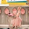 仏版スポ根少女漫画❓~映画『タイピスト❗』