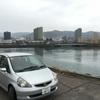 【161202】 Hokkaido Trip 2日目 【札幌→帯広】