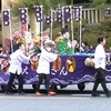 【商売繁盛・金運上昇】八坂神社の蛭子社祭2020、七福神巡行で大開運!!