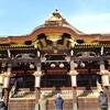 【京都】『北野天満宮』に行ってきました。 京都観光 京都旅行 女子旅 主婦ブログ