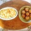あさりキッシュ、黒酢ミートボール、ブロッコリー帆立サラダ