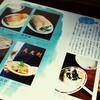 【台湾旅行】ガイドブックの購入はやめた!ついつい買いたくなってしまうモノを買わずにすますには。