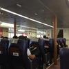 再びマカオに入国し、フェリーで香港へ
