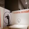 ■マルセル・デュシャンと日本美術:3回目の鑑賞で考えたこと、感じたこと、知りたくなったことなど(備忘録)