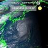 台風19号はヤバすぎる!