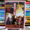 「涼宮ハルヒの激奏」パンフレット表紙イラストのクレーンは神戸