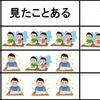 元教師が明かす定期テストの作り方