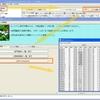 XEAD Driverの機能拡張は、簡単!、Javascript