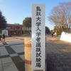 鳥取大学 アパート マンション 平成29年2月25日 鳥取大学 前期試験が実施されました!