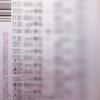 大阪メトロの回数カード