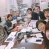 寺子屋塾  第3回インタビューゲーム4時間セッションに参加して