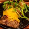 いしがまやハンバーグのビアセットがちょい飲み&ちょい肉でいい感じ!