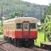 小湊鉄道 キハ200型