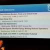 KubeCon + CloudNativeCon Europe 2019 現地レポート 2日目