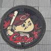 【マンホール】広島県ーカープ坊や