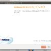 日本語版NetBeans8.2をUbuntuにいれてみた