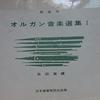 バッハ(「小川」)の源流となった作曲家たちとその場所 3