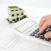 家づくりの予算と要望 いつ合致させます?