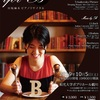 【for B】⑤Moon light Sonata/ピアノソナタ 月光