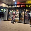 タリーズコーヒー ウィズ イトーヤ 京急横浜店 に行ってきた