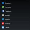 Android におけるアカウント管理