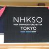NHK交響楽団第1906回定期公演に行ってきました(1)甦る悲劇の俊英、ハンス・ロット