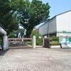 広大で綺麗な水場!府中市郷土の森博物館。