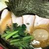 横浜ラーメン 田上家 『チャーシューメン中ケミカル 味付玉子 海苔 ライス×2』