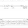 Googleスプレッドシート用NCMBライブラリで検索条件を追加しました