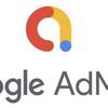 Amazon版アプリでAdMob広告を表示させるために試したこと