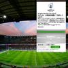 【ラグビーW杯チケット入手テク】一般販売で当選確率を上げる7つのコツ。これをマスターしておけばワールドカップ観戦は案外簡単かも?