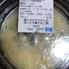 鶏とホタテのダシが効いた中華たまご粥