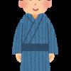 日本人は元々ミニマリストだった?亡き父の習慣から感じたこと。