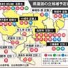 佐賀県議会議員選挙期日前投票 まずはこの概念を・・・・