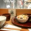 Café & Meal Muji 台北阪急店