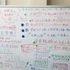 No38 【清水まなびの森】確実に未来を変えていく方法!(11月学習目標)