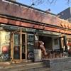 雍和宮近くで老北京の何気ない街並みを眺めながら、ベイリーズコーヒー。A&H Cafe