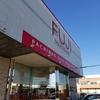 神奈川県央地区クジラッキー最大設置店のFUJI伊勢原店に行ってきました。