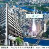 【広島】小網町電停徒歩3分 アルファステイツ平和大通り2017年10月完成