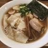 麺喰らう(その 321)煮干醤油ラーメン