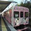 2019春旅 -6:伊賀鉄道の四十九駅へ