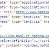 記事をnoindexにする方法。サイトを整理してGoogleの評価を上げる