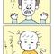 四コマ「夫の変顔」