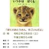 大阪・枚方楠葉生涯学習市民センターにて・・☆