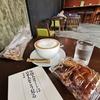 朝のコーヒーとカオニャオ(もち米)