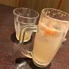 【もう行かないっ!】大学友人との飲み会。